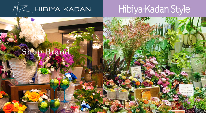 「日比谷花壇」の画像検索結果